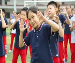 六力国际学校小学部招生简章