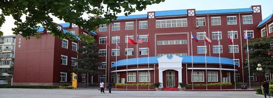 北大附屬實驗學校