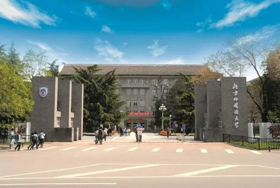 北外国际课程中心