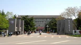 北京外国语大学国际高中校门