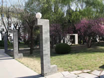 北京外国语大学国际高中校园一角