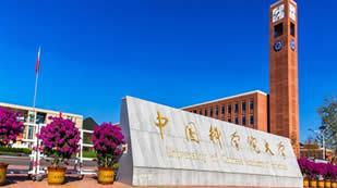 中国科学院大学培训中心剑桥国际课程中心校门
