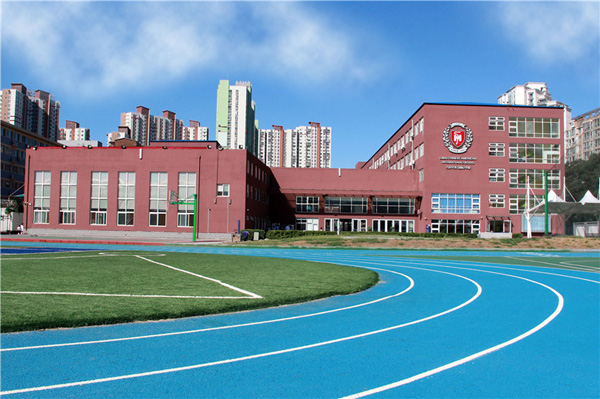 力邁中美國際學校