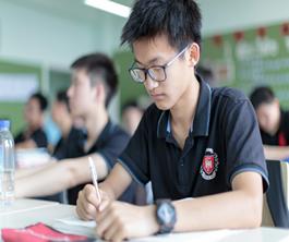 濱州實驗中學力邁中美國際部AP課程班招生簡章