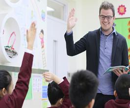 北京愛迪國際學校小學部2020年招生簡章