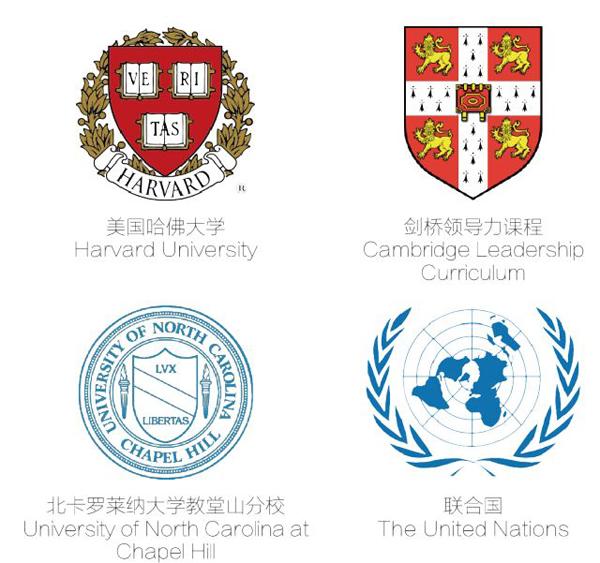 北京王府学校领导力全面培养