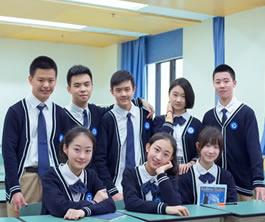 成都七中国际部中美双文凭国际高中课程(IHS)2018年招生简章