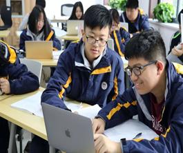 存志嘉德双语学校国际高中部2018年招生简章
