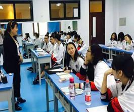 北京市实验外国语学校中美名校直通车班招生简章