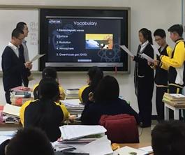 北京市中關村外國語學校IAC高中國際班招生簡章