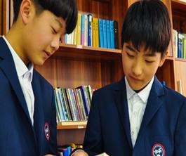 北京市中關村外國語學校澳洲VCE高中國際班招生簡章