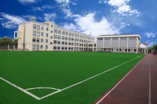 上海美高双语学校操场