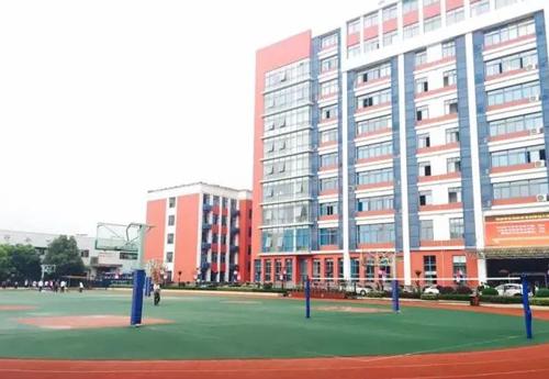 上海國王國際高中徐匯校區