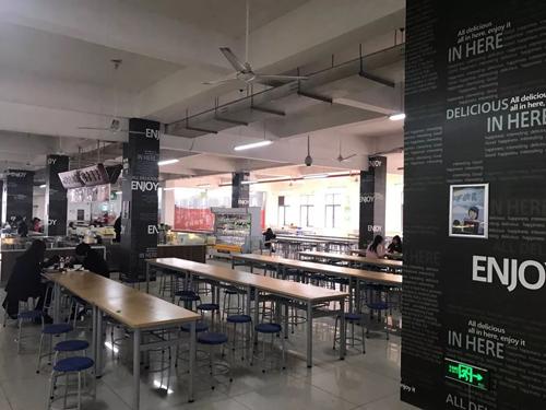 上海国王国际高中金山校区食堂