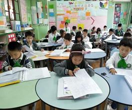 上海燎原双语学校英文部小学2018年招生简章