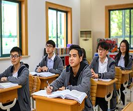 上海燎原双语学校英文部美国高中荣誉课程2018年招生简章