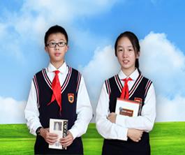 上海金苹果双语学校国际部剑桥国际课程中心招生简章