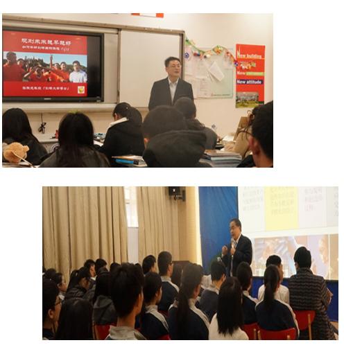 职业规划及留学指导活动