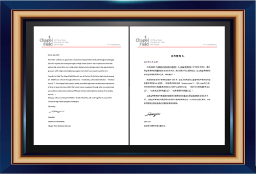 上海金苹果双语学校美国CHAPEL FIELD课程