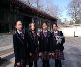 领科教育北京校区2020年招生简章