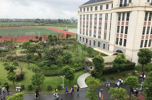 上海凯师国际高中校园