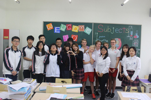 格瑞思国际学校高中部招生简章