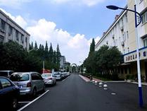 上海交通大学A Level国际课程中心学校主干道