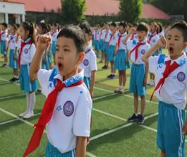 北京海淀区尚丽外国语学校小学部招生简章
