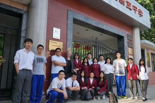 新亚中学国际部师生