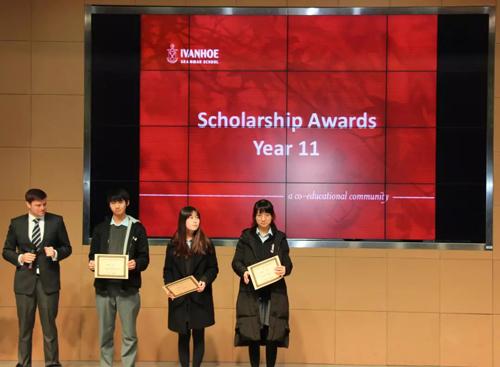 """澳大利亚艾文豪精英学校上海校区完善的激励制度""""优才""""奖学金计划"""