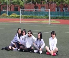 上海STEAM北美高中加拿大多倫多大學保錄班招生簡章