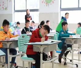 上海帕丁顿双语学校小学部招生简章