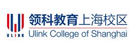 領科教育上海校區