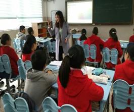 上海帕丁頓雙語學校初中部招生簡章