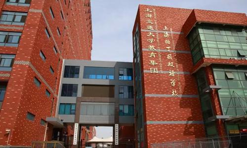 上海帕丁顿双语学校