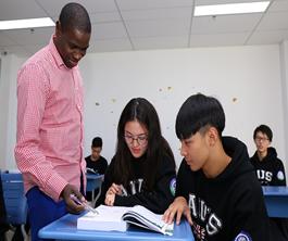 上海交通大學教育集團澳大利亞高中課程招生簡章