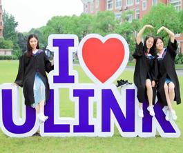 領科教育上海校區招生簡章