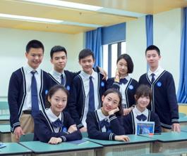 成都七中國際部英國高中國際課程(A-Level)2020年招生簡章