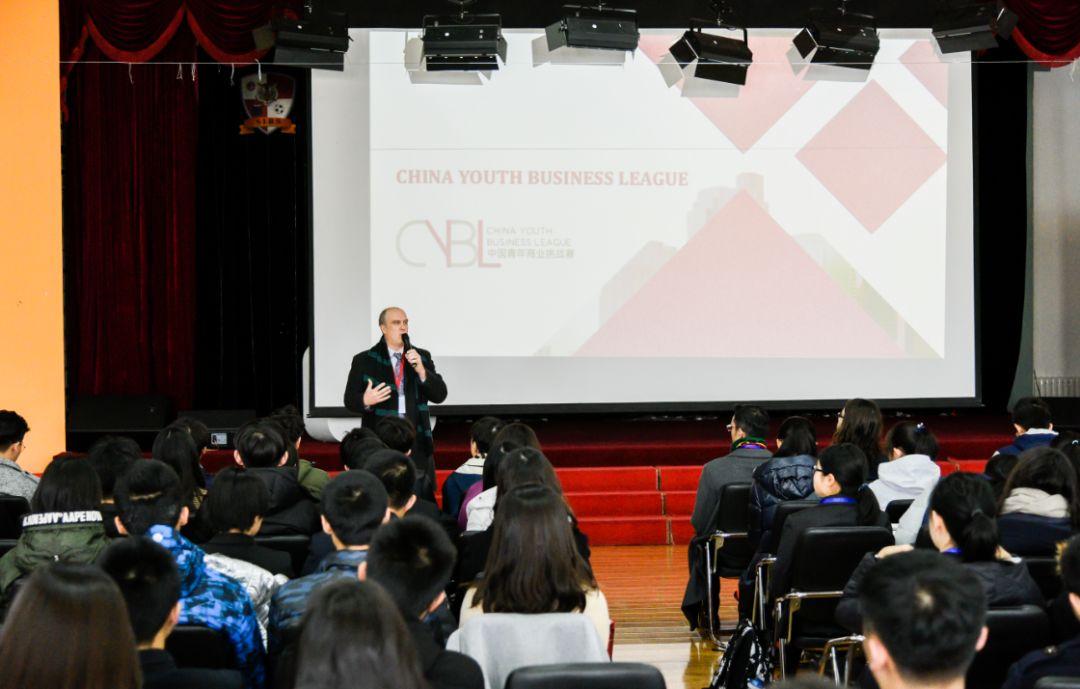 CYBL中国青年商业挑战赛圆满收官,君诚学子赛场展风采!