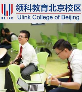 领科教育北京校区
