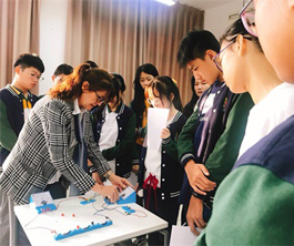上師大天華學院國際高中部A-Level課程招生簡章