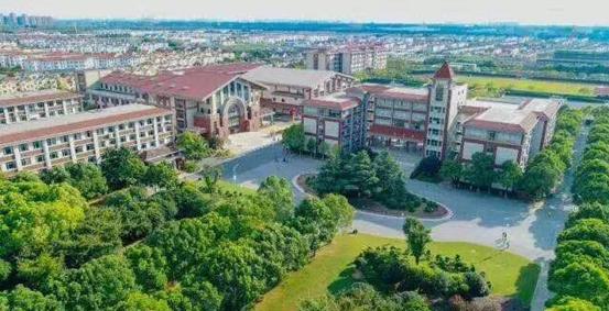 上海师范大学国际高中课程