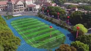 美国威睿达思美华校区室外运动场