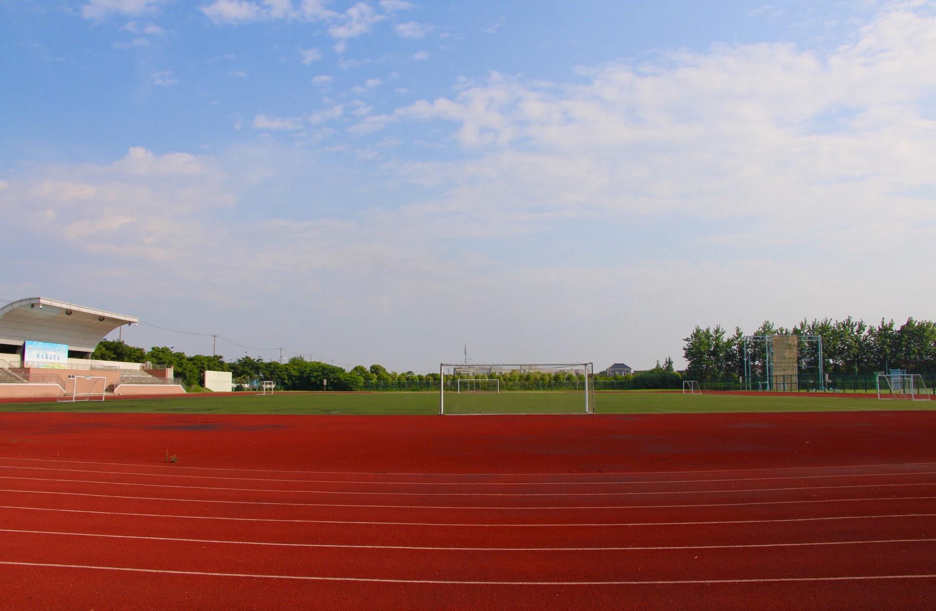 上海融育北美国际高中操场