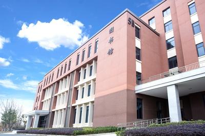 上海融育北美国际高中图书馆