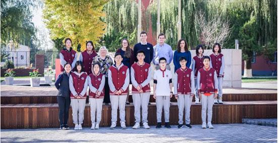 北京新府学外国语学校国际初中