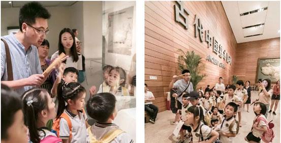 北京新府学外国语学校国际小学