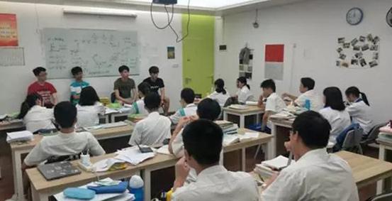 广东实验越秀中学国际部