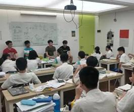 广东实验越秀中学国际部国际高中招生简章