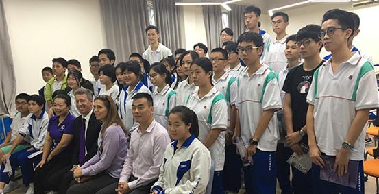 广东实验越秀中学国际高中
